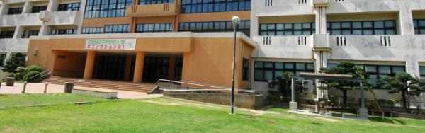 OKIU Building 5